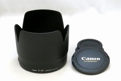 canon_ef_70-200mm_l_is_ii_usm_c