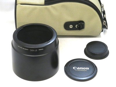 canon_ef_100-400mm_l_is_usm_c
