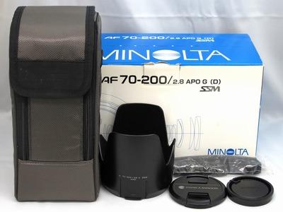 minola_af_apo_70-200mm_g-d-ssm_c