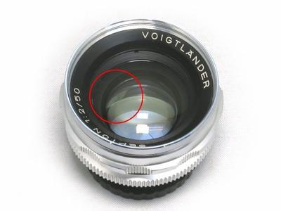 voigtlander_septon_50mm_deckel_c
