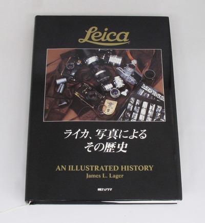 ライカ写真によるその歴史-a