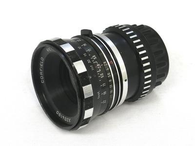 corfield_retro-lumax_35mm_a