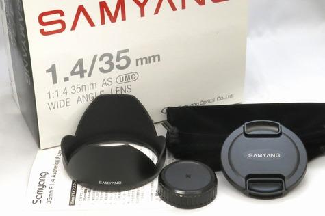 samyang_35mm_c