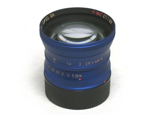 ms-optics_ism_50mm_metallic_blue