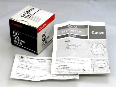 canon_ef_50mm_ii_c
