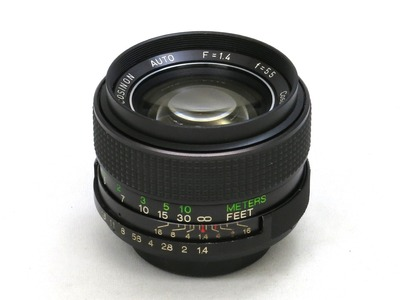 cosina_cosinon_55mm_m42_a