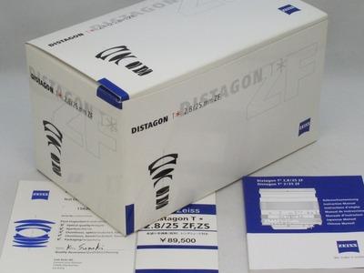distagon_25mm_03