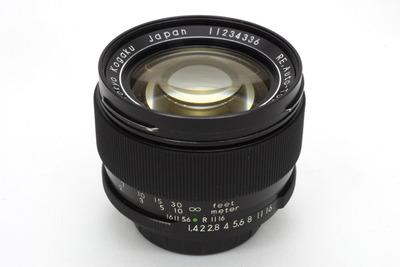 RE_Auto-Topcor_58mm_Black