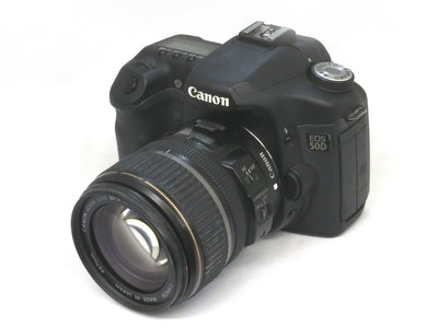 canon_eos_50d_ef-s_17-85mm_is_usm_a