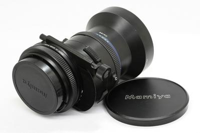 75mmシフト−2