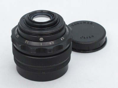 MIR-1B_37mm_b