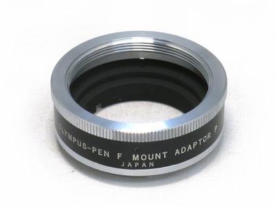 olympus_mount_adapter_p_pen_f-m42