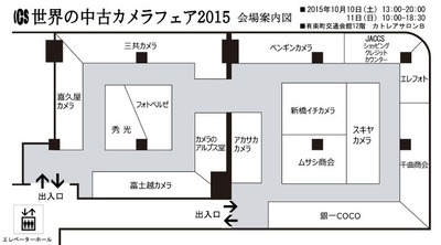 guide-map201510