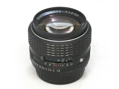 pentax_smc-p_50mm_01