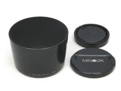 minolta_af_apo_tele_100-400mm_c