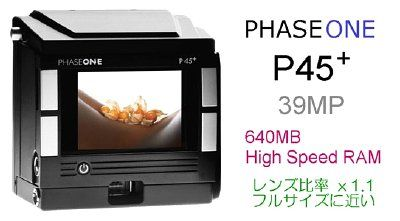 Phase-One-P45
