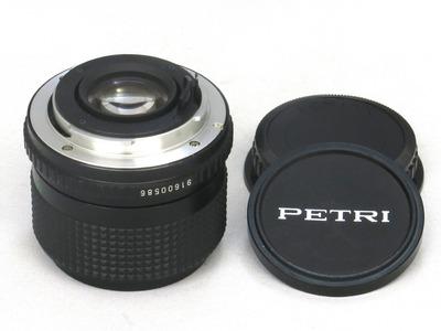 petri_28mm_mc_pk_b