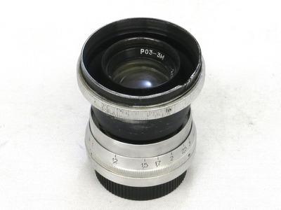 po3-3m_50mm_l39_b