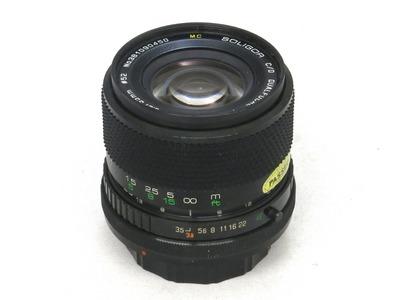 soligor_dual_focal_28-35mm_fd_a