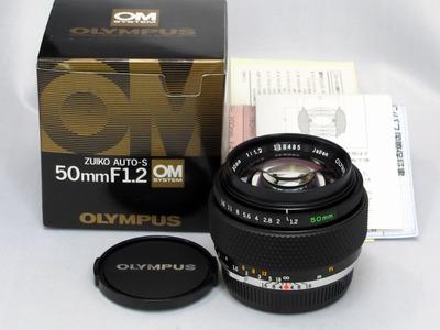 olympus_om_50mm