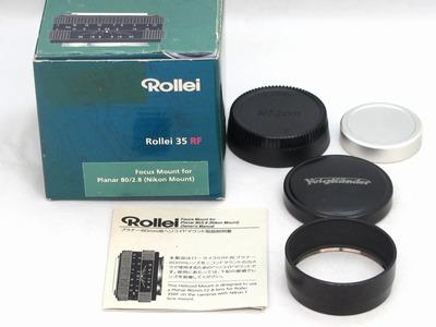 rollei_planar_80mm_hft_c