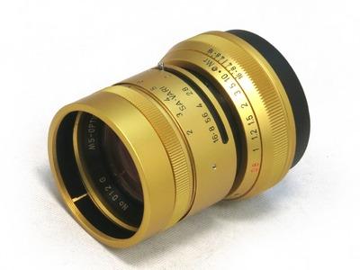 ms-optics_vario_prasma_50mm_gold_b