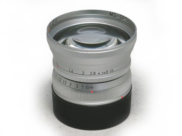 ms-optics_ism_50mm_silver