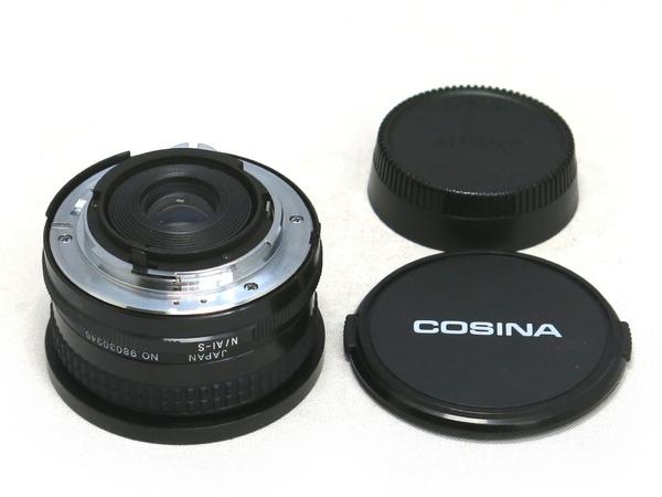 cosina_wide_angle_20mm_mc_nikon_f_b