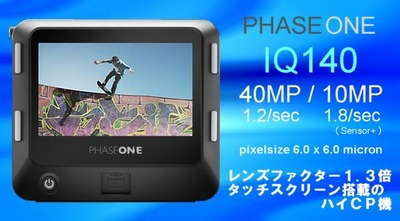 phase-one-iq140