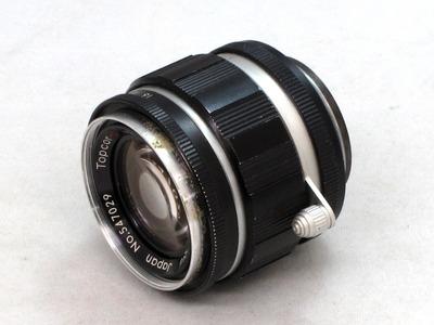 topcon_topcor-s_50mm_b