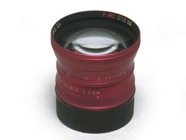 ms-optics_ism_50mm_metallic_wine_red