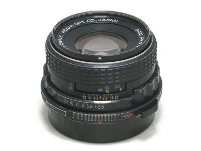 pentax_smc-p_6x7_90mm_a