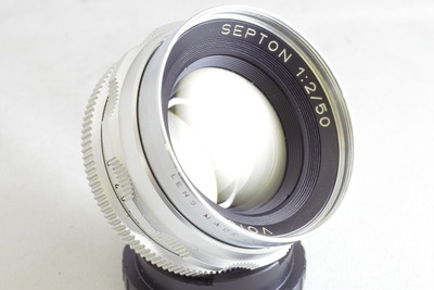 Septon50-2DKL