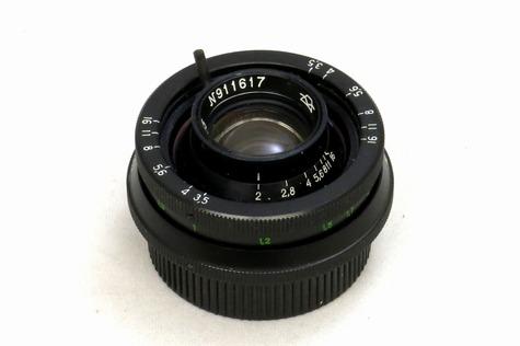 helios-33_35mm_b