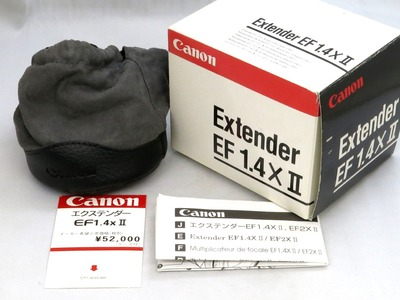canon_ef_extender_x_ii_c