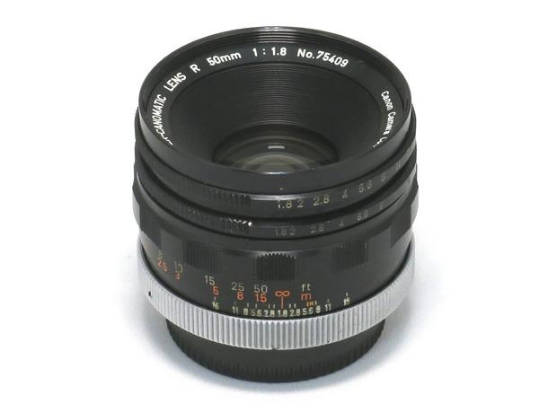 canon_super-canomatic_r_50mm_a