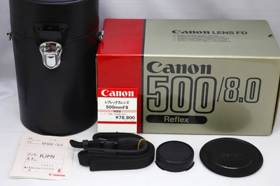 Canon_New_FD500mmf8_Reflex_c