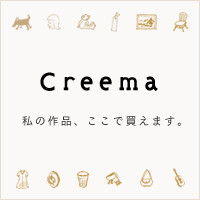 """Creema"""