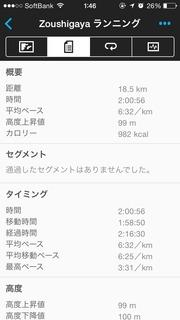 2015-02-10-01-46-17