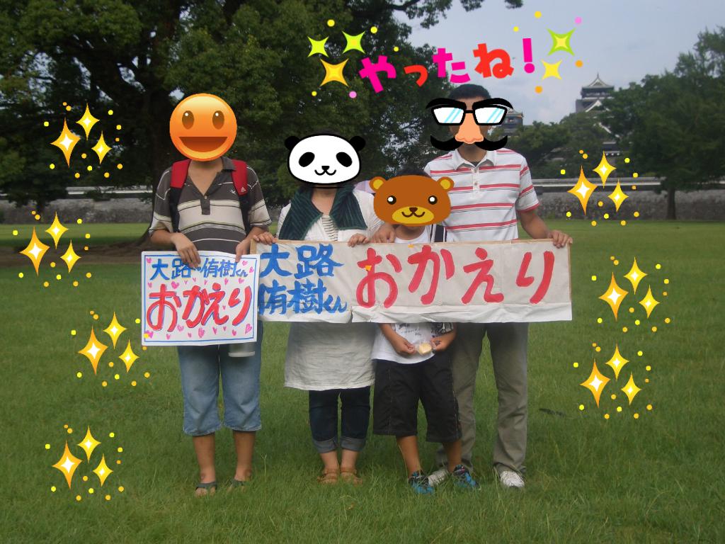2010.08.12参勤交代1.JPG