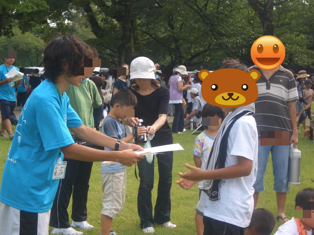 2010.08.12参勤交代3.JPG