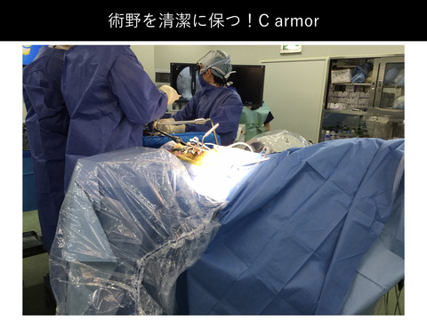 Carmor.001