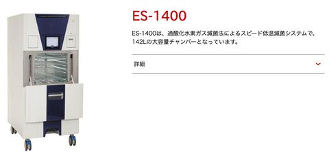 スクリーンショット 2021-07-04 8.31.18