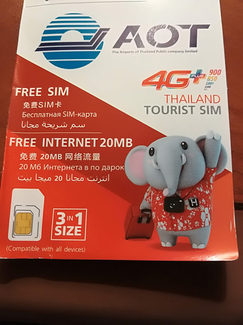 タイで初freeSIM購入。通信料が激安。