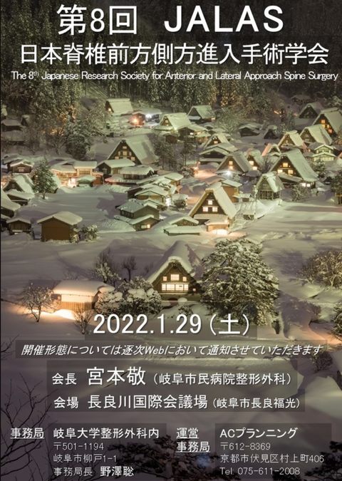 スクリーンショット 2021-05-22 9.03.01