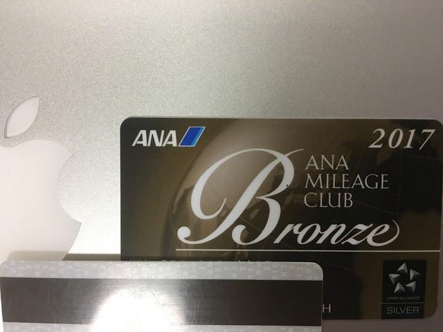 今年は、ANAの上級会員を目指せるかも?!