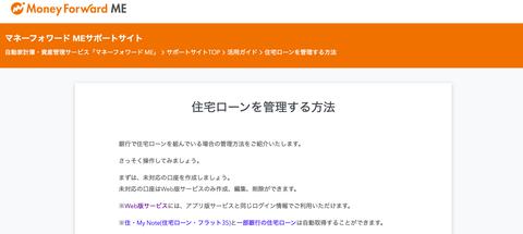 スクリーンショット 2020-08-08 10.22.01