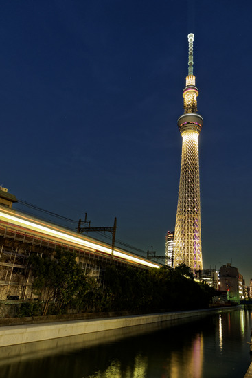 俺ら東京さいぐだ