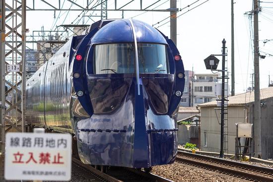P5230318