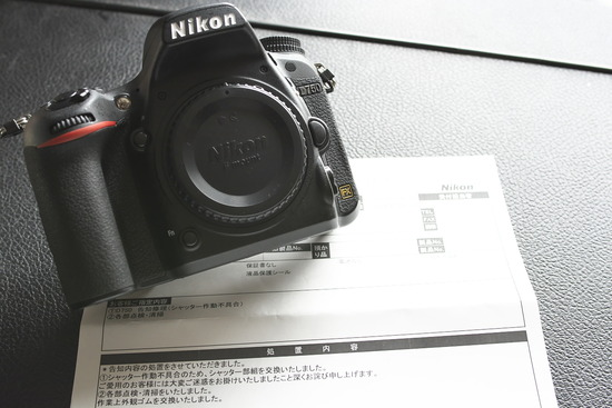 7100-006